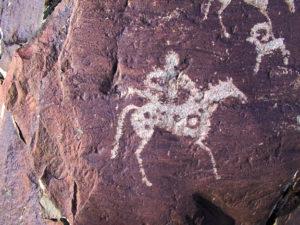 Stone Horse Logo Inspired by Petroglyph