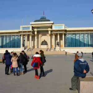 Sukhbaatar Square, Ulaanbaatar City