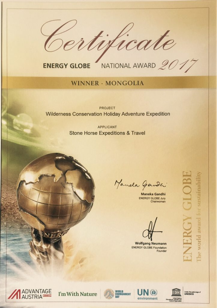Riding in Mongolia, Environmental Award, Responsible Tourism, Wilderness Conservation Adventure