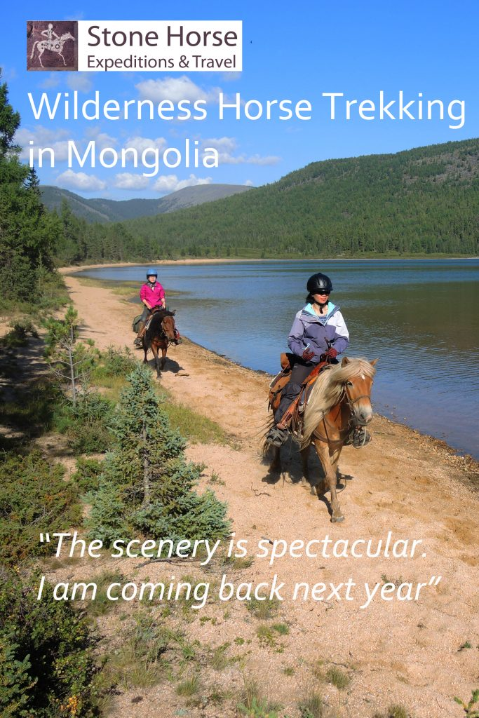 The Scenery is Spectacular - Horse Trekking in Mongolia, Review by Riding Guest